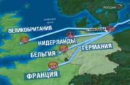 Fitch не видит проблем для Беларуси от «Северного потока»