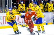 ЧМ-2018: Белорусы пропустили дважды в течение 28 секунд в матче со Швецией