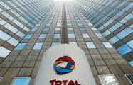 Нефтегазовая компания Total спрогнозировала конец нефтяной эпохи