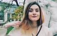 Софии Сапеге предъявили обвинение по статье 130 УК Беларуси