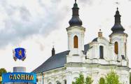 На польскім аўкцыёне выстаўлены ўнікальныя здымкі Слоніма і Альбярціна