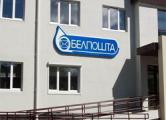 Отделение «Белпочты» в Курасовщине не работало: все уволились