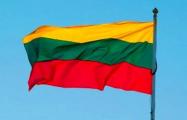 В Литве с 25 мая начнет действовать «паспорт возможностей»