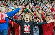 Матч Беларусь-Франция: фанаты скандировали «Жыве Беларусь!»
