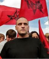 КГБ не знает, кто снимал Удальцова