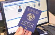 «Сроки замены паспортов затягиваются»