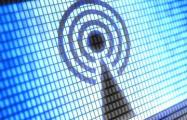 Абоненты byfly жалуются на проблемы с доступом в интернет