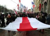 День Воли в Минске отметят шествием и митингом 25 марта
