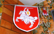 В Гродно открылась «Адметнасць» – магазин с национальной символикой
