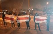 Минская Кунцевщина вышла не вечерний протест