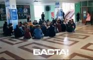 Студенты БГУИР собрались на традиционную «сидячую» забастовку