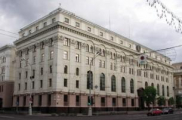 Нацбанк снижает ставки по операциям поддержки текущей ликвидности банков c 40 до 35 процентов
