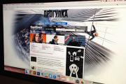 «Кинопоиск» собрал бесплатный видеоконтент рунета