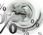 Ставка рефинансирования в марте останется прежней