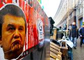 Гаагский трибунал начал расследование преступлений  Януковича
