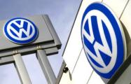 Франция потребует от Volkswagen возмещения госсубсидий