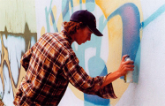Улицу на окраине Минска отдали под рисунки граффитистов