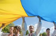 Украинцы лучше всего относятся к Германии и Беларуси