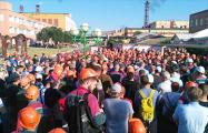 Белорусский независимый профсоюз: Медленно, но верно люди присоединяются к стачке