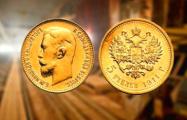 При строительстве минского метро нашли клад из золотых монет