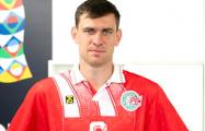 Сергей Политевич оценил майку сборной Беларуси с бело-красно-белым флагом