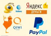 В Беларуси планируется расширить возможность использования электронных денег
