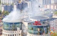 В Минске из бизнес-центра эвакуировали людей