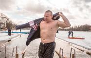 Как белорусы осваивают зимнее плавание, которое первыми признали спортом