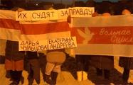 Белорусы выходят на акции солидарности с несправедливо осужденными журналистками «Белсата»