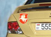 ГАИ угрожает штрафом за «Погоню» на автомобиле