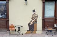 Стены помнят: в Вильнюсе появился арт-проект в память о еврейской общине