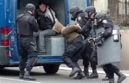 СМИ: В Белграде готовилось покушение на Путина