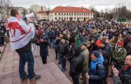Минск - Гродно - Могилев: общее настроение - «уходи!»
