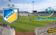 Лига Европы: «Астана» Шитова обыграла АПОЭЛ Брессана