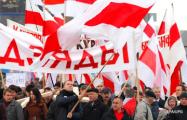 КХП-БНФ подала заявку на проведение шествия в Куропаты на «Дзяды»