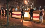 Шабаны выстроились в цепь солидарности с национальными флагами