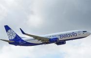 Самолет «Белавиа» развернули, чтобы снять с борта белорусских чиновников?