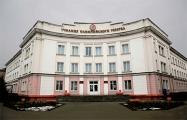 Новые случаи COVID-19 выявлены в учебных заведениях Могилевской области