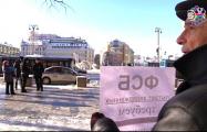 У здания ФСБ в Москве прошли пикеты против пыток