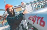 Экспорт российской нефти рухнул в феврале