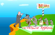 Белорусская экономика застряла глубоко в прошлом