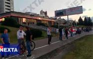Минчане выстроились в цепь Солидарности на Пушкинской