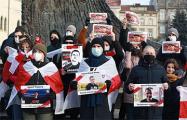 Во Львове прошла акция памяти по погибшим от рук карателей белорусам