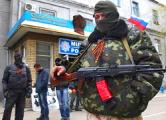 Из оружия боевиков в Донбассе убиты 78 человек