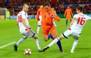 Как белорусские футболисты обыгрывали звездные Нидерланды