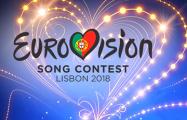 Стартовал прием заявок на «Евровидение-2018»