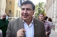 Разумков: Саакашвили не сможет попасть в список «Слуги народа»
