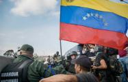 События в Венесуэле: Пять возможных сценариев