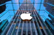 Apple стала самой дорогой компанией мира с капитализацией свыше $1 триллиона