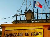 Франция вернула посольство в Триполи